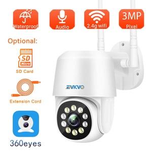 3MP Wifi PTZ Camera Outdoor 4X Digital Zoom 1080P Security IP Camera CCTV Surveillance H.265 P2P ONVIF Audio Speed Dome Camera