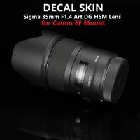 351 4 len 3m vinyl protective film for sigma 35mm f1 4 art dg hsm lens for canonef mount lens decal protector cover film sticker