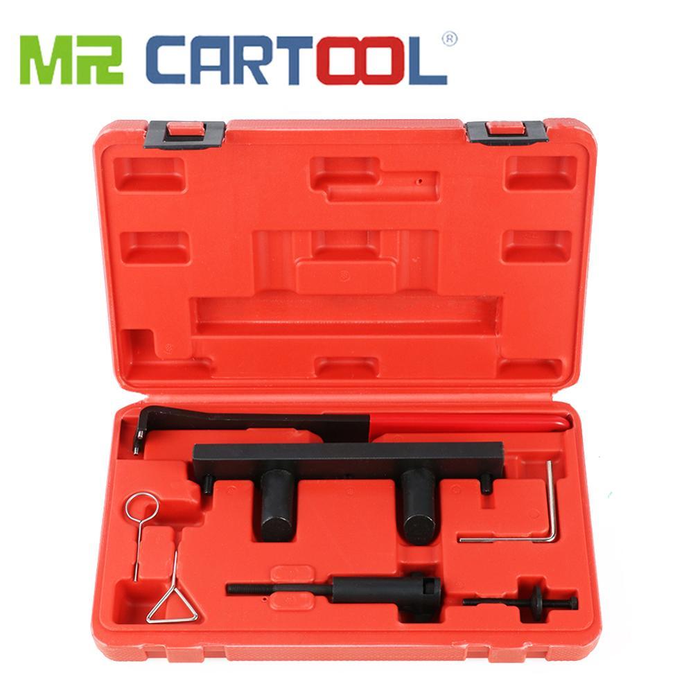 MR CARTOOL 7 قطعة عمود حدبات محرك كام محاذاة توقيت قفل عدة لأودي A6L 2.0T A4L T10252 إصلاح السيارات المهنية أدوات