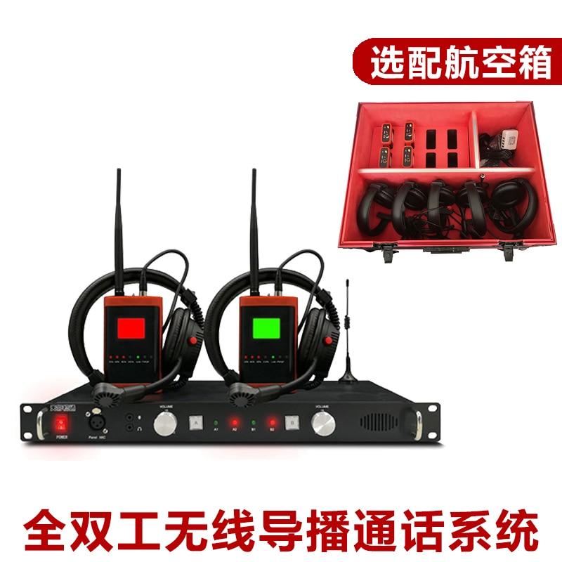نظام اتصال داخلي للبث اللاسلكي ، نظام اتصال داخلي متكامل بدون مفتاح ، شحن مجاني
