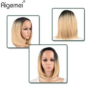 Aigemei короткие прямые синтетические парики для женщин 1B парик блонд боб парик из высокотемпературного волокна черный Омбре косплей парик