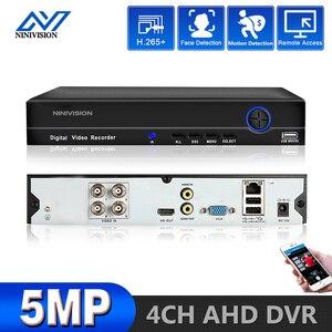 HD 4 Channel DVR Video Recorder H.265 5MP 4MP 1080P 4CH 5 in 1 Hybrid DVR With 3G Wifi function for CCTV XVi TVi CVI IP Camera