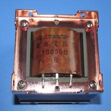 10K 30W Z11 sortie 4/8 ohm push-pull transformateur de sortie EI86X40 KT66 6V6 6P6P 6P3P 6P14 transformateurs de tubes électroniques