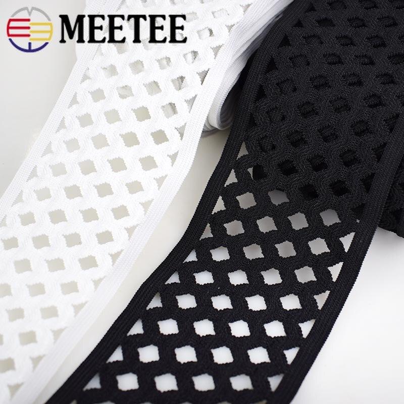 Banda elástica de malla de 3/5M 75mm banda elástica de nailon suave para pantalones accesorios de costura para ropa DIY