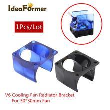 3D Drucker Teile V6 Spritzguss Fan Gehäuse Schutz Fan Halterung Fan Kanal Kühlkörper Fan Montieren Für V6 J-kopf Heißen Ende.