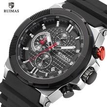 RUIMAS Relogio Masculino Men Watches Luxury Famous Top Brand Men's Fashion Casual Dress Watch Milita