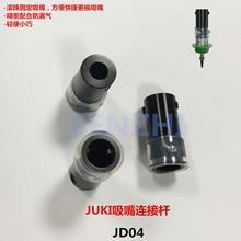 SMT JUKI насадка держатель Nema8 полый вал держатель для Шагового Электродвигателя специальный разъем двигателя