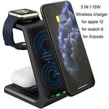 Беспроводное быстрое зарядное устройство 3 в 1 15 Вт Qi для Iphone12 11 X XS Max Mini Airpods Pro Apple Watch6 5 4 3 2 Pad док-станция