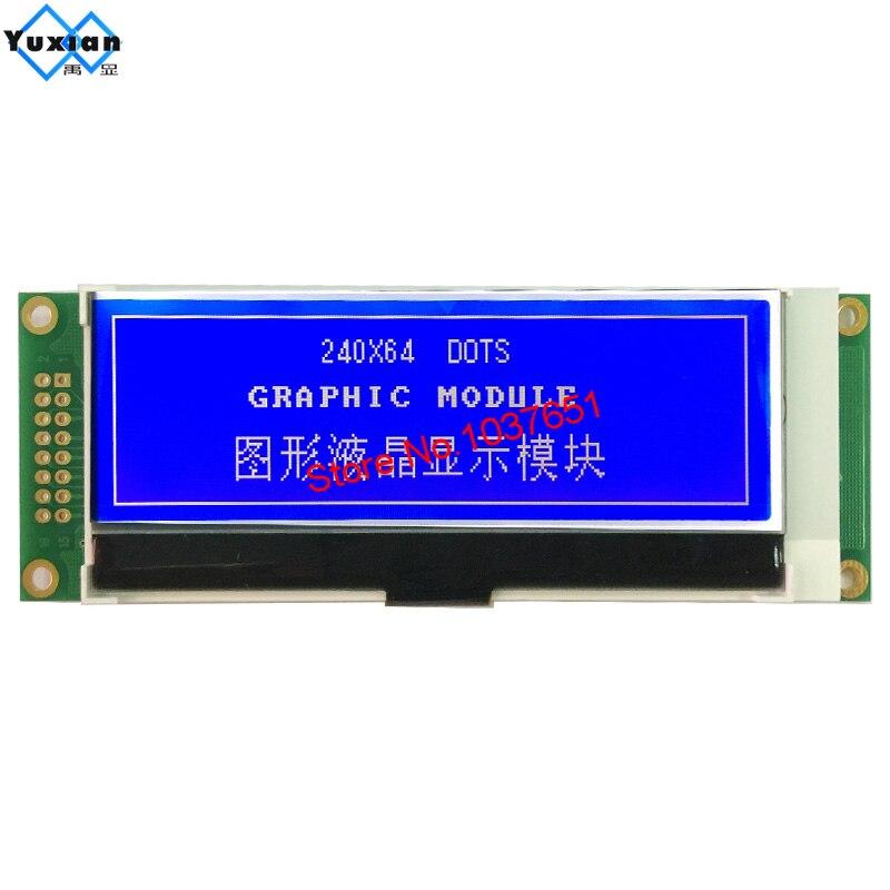 Тонкий маленький мини 24064 240x64 COG ЖК-дисплей Графический модуль FSTN белый и черный 3,3 v UC1698u SPI серийный LG240645 хорошее качество 1u