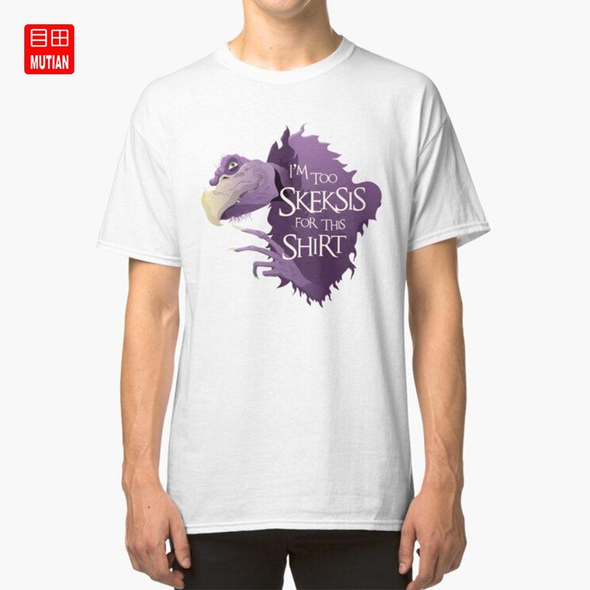 """I'm too Skeksis for this shirt"" Camiseta de Chamberlain de cristal oscuro skeksis chamberlain cristal oscuro derecho dicho"