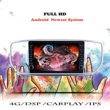 Android 10 Car Radio For Kia Sportage 4 QL2016 2017 2018 Navigation GPS Multimedia Video Player DV