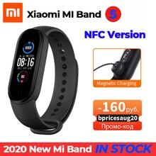 2020 neue Xiaomi Band 5 NFC Smart Home Control AI Stimme Assistent MiBand 5 Herz Rate Schlaf Schritt Schwimmen Sport monitor Mi Band 5 NFC