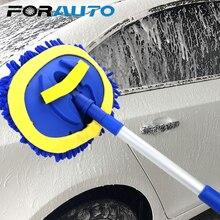 Щетка для мытья автомобиля FORAUTO, телескопическая щетка с длинной ручкой, автомобильные аксессуары, щетка для мытья автомобиля, шениль, метла