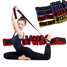 Yoga Stretch Resistance Bands Adult High Elasticity Multi-segment Belt Yoga Assisted Stretching Belt