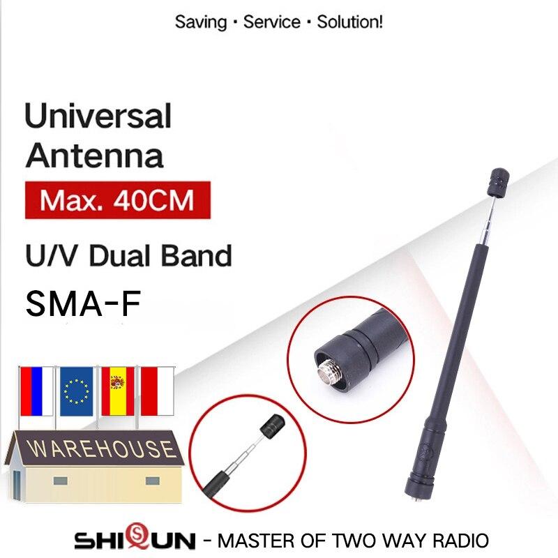 Baofeng Выдвижная антенна телескопическая макс. 40 см SMA-Female для UV-5R BF-888S UV-9R UV-XR TH-UV8000D 390 SMA-Male MD-380