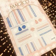 New sweater design 5D nail art sticker Decal Sticker manicure decoration PRO-104