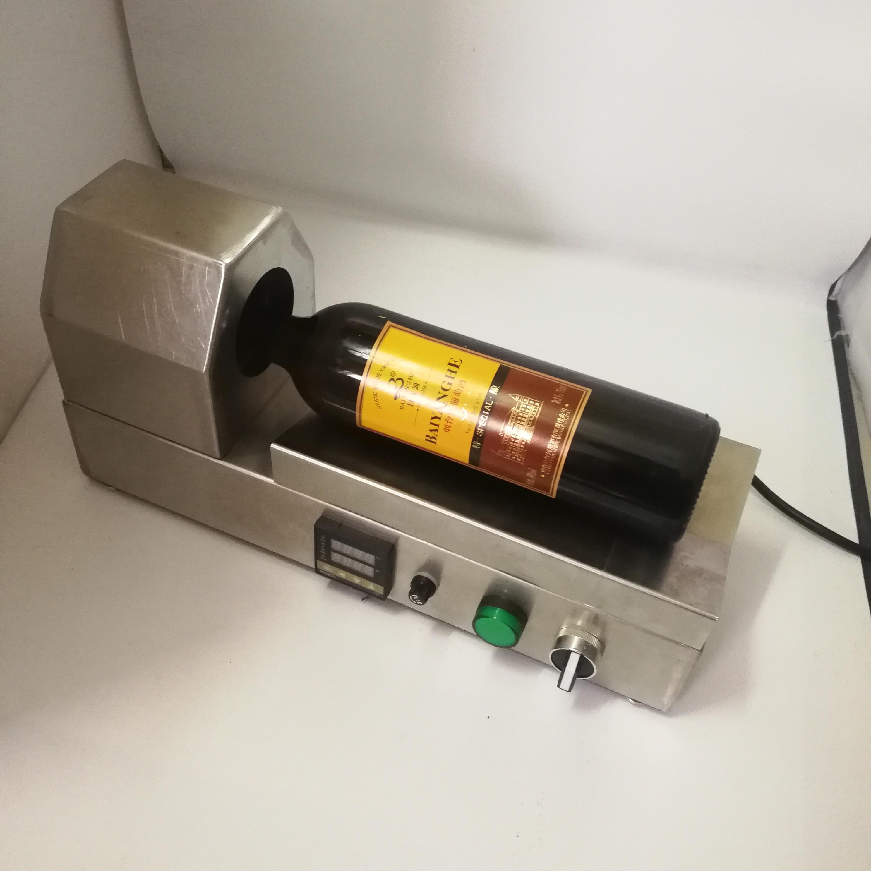 انكماش حراري لغطاء الزجاجة البلاستيكية ، 110 فولت/220 فولت PVC ، آلة ختم النبيذ الأحمر