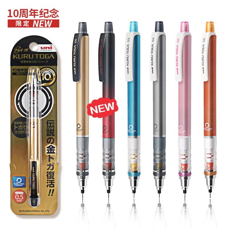Япония Mitsubishi M5-450 механический карандаш 0,3/0,5/0,7 KURU TOGA механический карандаш 1 шт