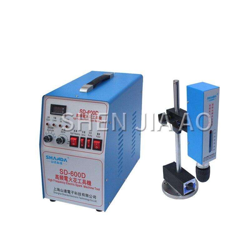 SD-600D المحمولة شرارة كهربائية آلة عالية التردد كسر المسمار الصنبور اللكم آلة شرارة شرارة كهربائية لكمة آلة