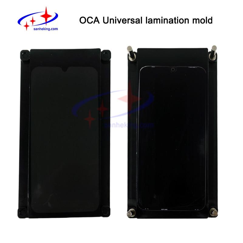 Sameking 7inch Universal OCA Lamination Mold For Flat Edge Screen Glass Location OCA Glue Alignment Mould enlarge