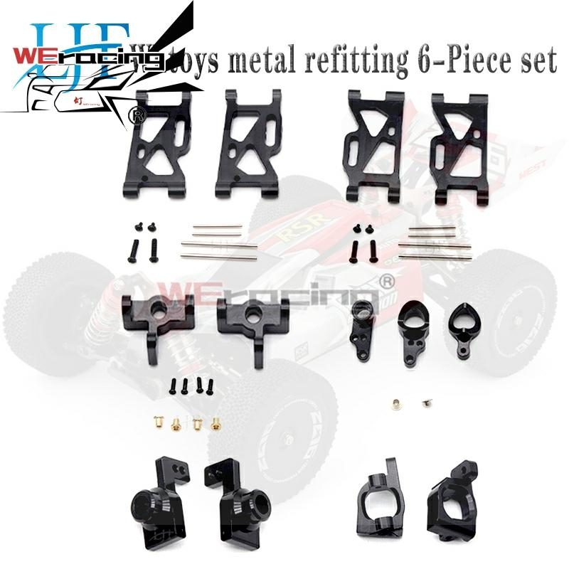 WLtoys 1:14 144001 RC car upgrade Spare parts metal Swing arm C Seat  Steering cup rear Wheel Seat Steering group Black L04
