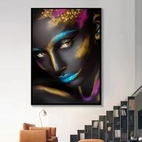 Toile de maquillage coloree pour femme noire  imprimee  mode moderne  affiche de dame  decoration murale pour la maison  pour salon  couloir  non tendue