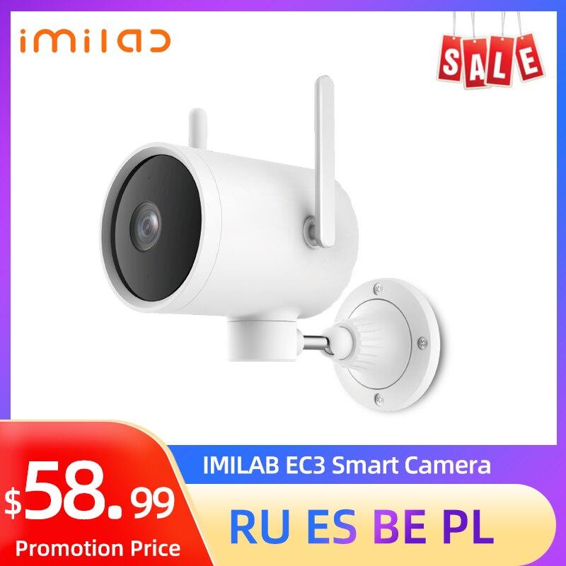 2K Imilab كاميرا ذكية Mijia Ip كاميرا EC3 Imilab EC3 تحديث في الهواء الطلق 2K HD CCTV واي فاي جهاز توجيه مزود بنقطة اتصال للتدوير الإصدار العالمي
