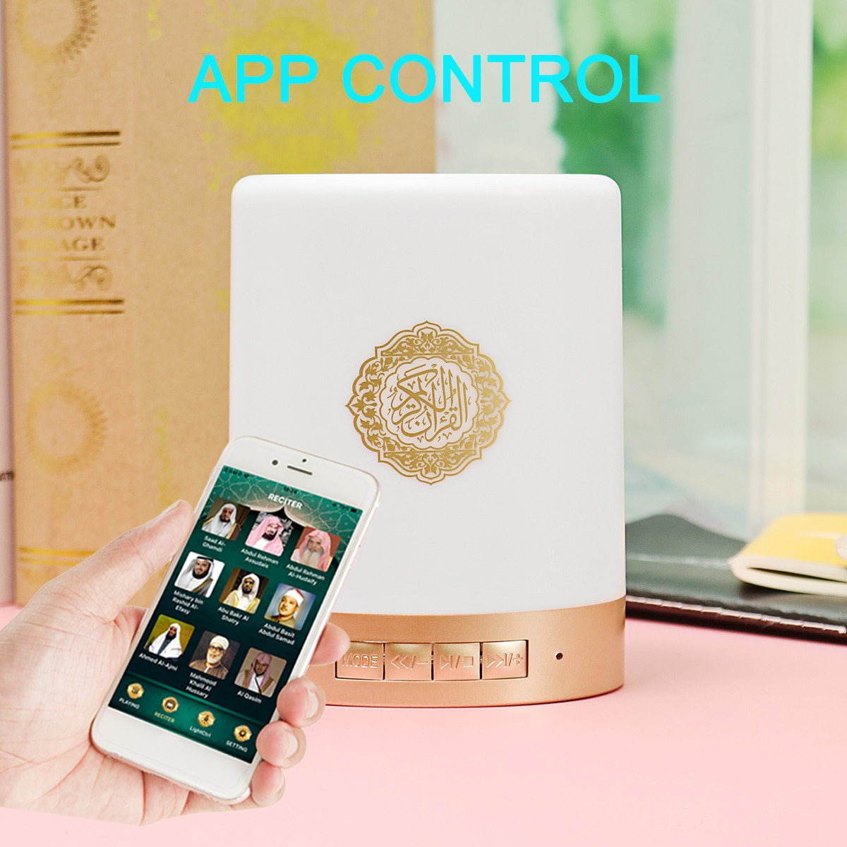 New Muslim Quran Player Bluetooth-compatible Speaker APP Control Quran Lamp Portable with colorful LED light enlarge