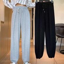 Large Size Drawstring Jogger Pants Women's Spring 2021 New Slimming Versatile Ins Trendy Harem Casua