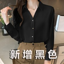 Fall 2021hong Kong Style Shirt Women's Long-Sleeved Shirt Versatile Korean Style Fashionable Elegant
