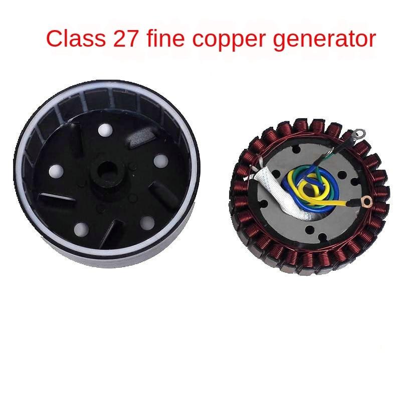 Generador extensor de gasolina para coche eléctrico bobina de poste de estator 27 Temperatura de rotor de cobre 48V a 72V batería de automóvil 3000w 5000w