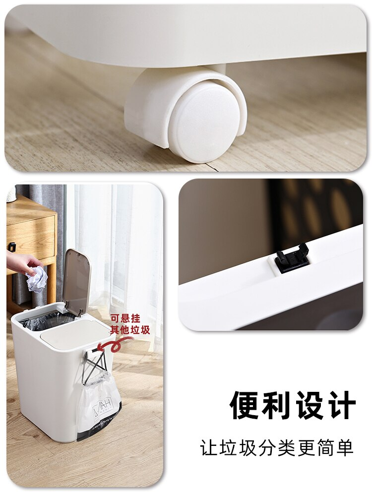 Living Room Large Plastic Trash Can Square Cover Recycling Trash Bucket 3 Compartments Storage Bin Throw Poubelle Dustbin EH50TC enlarge