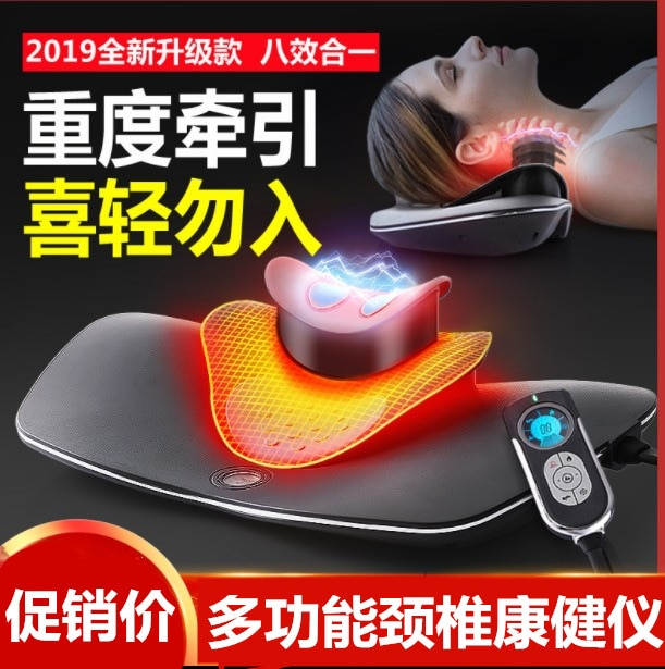 The cervical vertebra massager physiotherapy hot compress instrument corrects the neck curvature to straighten the shoulder neck