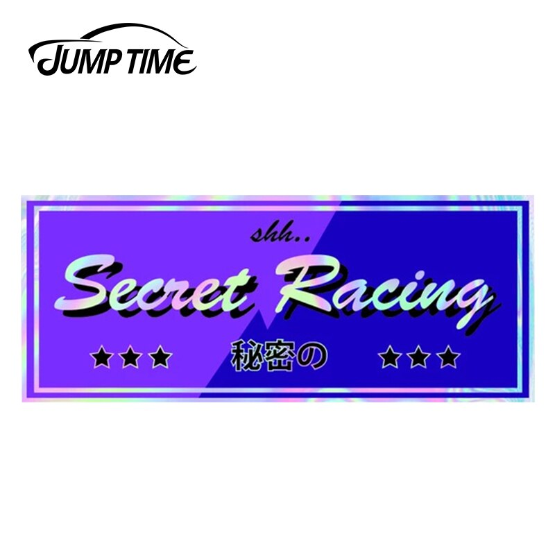 JumpTime 13cm x 5,2 cm para signo de carreras secreto, pegatina de vinilo, pegatina de parachoques de coche, accesorios impermeables, divertidas pegatinas de coche