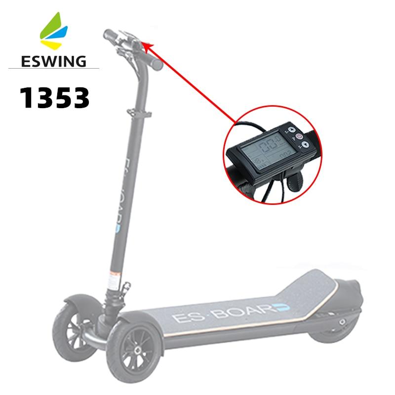 ESWING 1353 3 wheel electric scooter LCD liquid crystal display Meter 48V