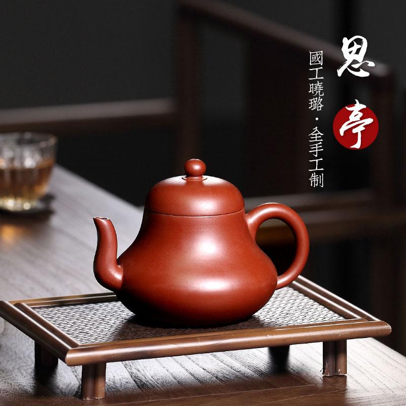 Yixing-وعاء من الطين الأرجواني ، الفنان الشهير لي Xiaolu ، صناعة يدوية