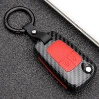 2019 hot carbon fiber silica gel car key case for buick for chevrolet cruze for opel vauxhall insignia mokka buick fold car key