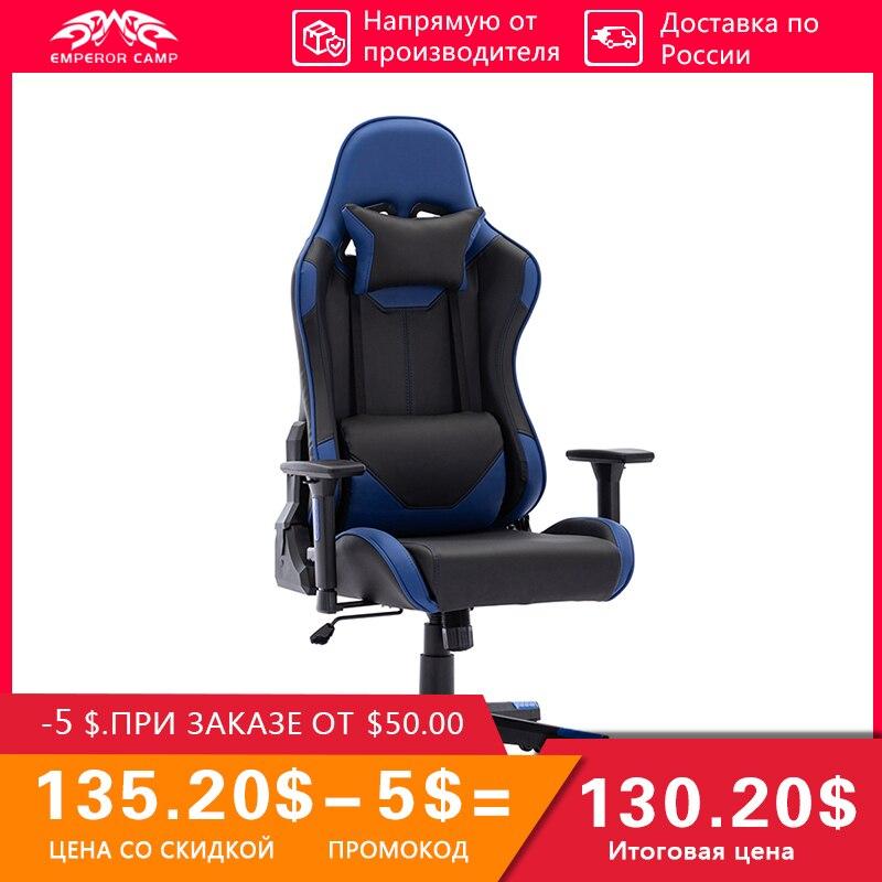 كرسي مكتب مستلق 180 درجة ، مقعد كمبيوتر تنفيذي مريح ، للسباق ، PU l.