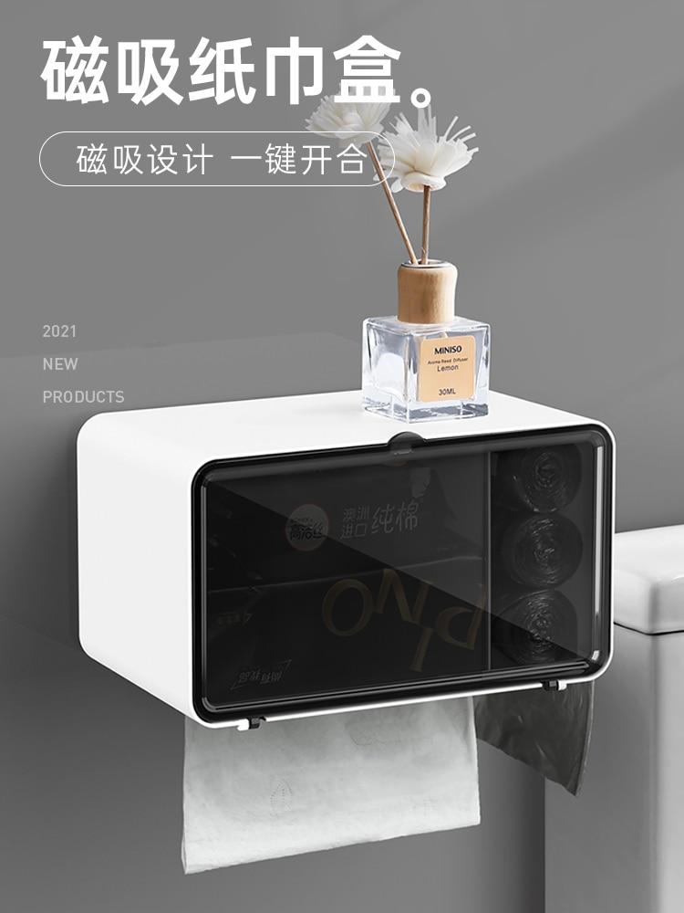 Multifunctional Toilet Paper Holder Wall Mount Transparent Toilet Roll Holder Tissue Boxes Porta Rollos Bathroom Accessor DK50TP enlarge