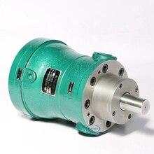 Pompe à Piston hydraulique 10MCY14-1B haute pression Quantitative axiale piston pompe hydraulique Piston pompe à huile 315bar bonne qualité