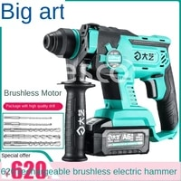 rechargeable electric hammer wireless impact drill single use brushless lithium electric drill concrete electric hammer 6601
