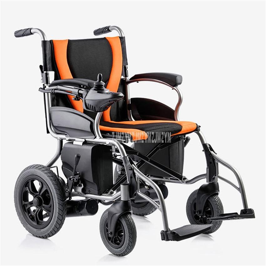 Silla de ruedas eléctrica 24V 21AH batería de plomo-ácido 260W potencia portátil plegable moto para discapacitados para personas mayores paciente discapacitado D130H