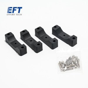 4pcs EFT Agricultural Drone Arm locking buckle φ40*37*20mm/ 55*50*20mm