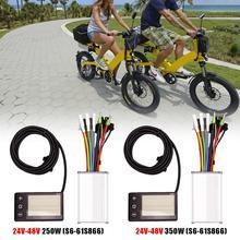 Contrôleur 24V/48V, 250/350W, sans balais, pour vélo électrique ebike, avec écran LCD, pour scooter électrique