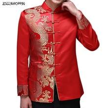 Dragon motif Jacquard hommes rouge costume veste col Mandarin traditionnel chinois hommes Satin mariage veste grenouille fermeture
