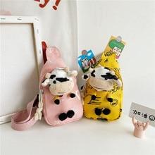 New discount Korean children's calf messenger bag men and women trendy bag cute backpack fashion che