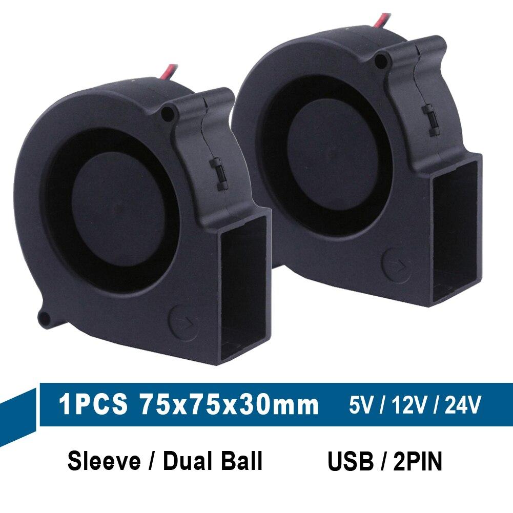 1 Piece lot 5V 12V 24V 7530 7cm 75mm x 30mm 70mm DC Turbo Centrifuge Cooling Cooler Blower Fan