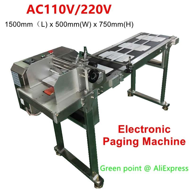 آلة الترحيل الإلكتروني نوع الاحتكاك المستخدمة مع طابعة نافثة للحبر/آلة الليزر 200 واط 1500mmx500mmx75 0 مللي متر مواد من الستانلس ستيل