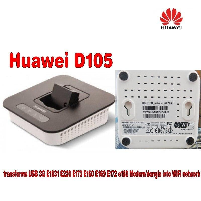 Huawei D105 3g Wireless Router transforms USB 3G E1831 E220 E170 E160 E169 E172 Modem/dongle into WiFi network