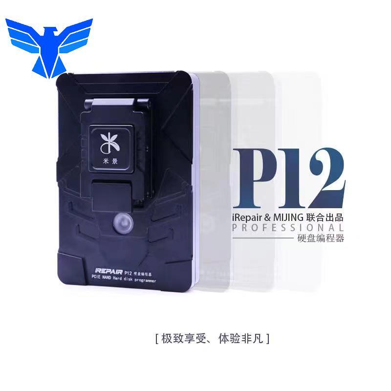 Mijing Irepair P12 Hard Disk Programmer Nand Pcie 3-in-1 Bga60 70 110 Ip6-11promax One Key Dfu Purple Mode Read Write Sn Un Wifi